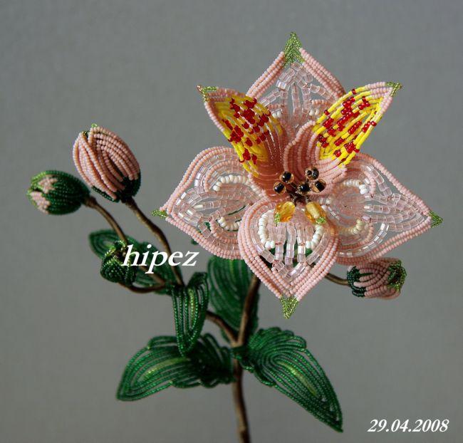 PART 2 of 2: Beaded Flowers / Цветы из бисера (photos).  Скульптурный бисер от Наталек.  Колокольчик.