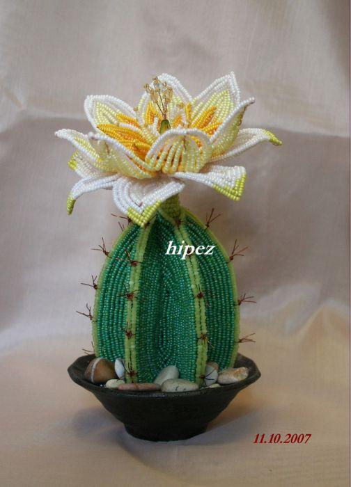 бисерцветы, цветы бисер деревья, плетение бисером цветов, цветы бисер.